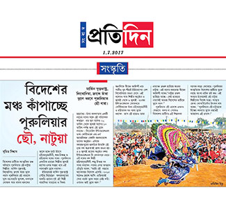 News clippings of Chau Natua artists tour to America France and Lithuania in July_Sangbad Pratidin 1st July 2017