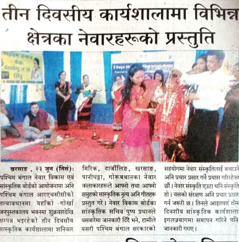 Training with Newar community