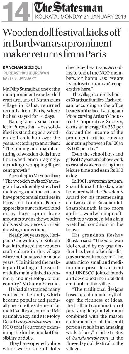 News clippings of Wooden Doll Mela 2019 at Natungram_The Statesman 21 January 2019