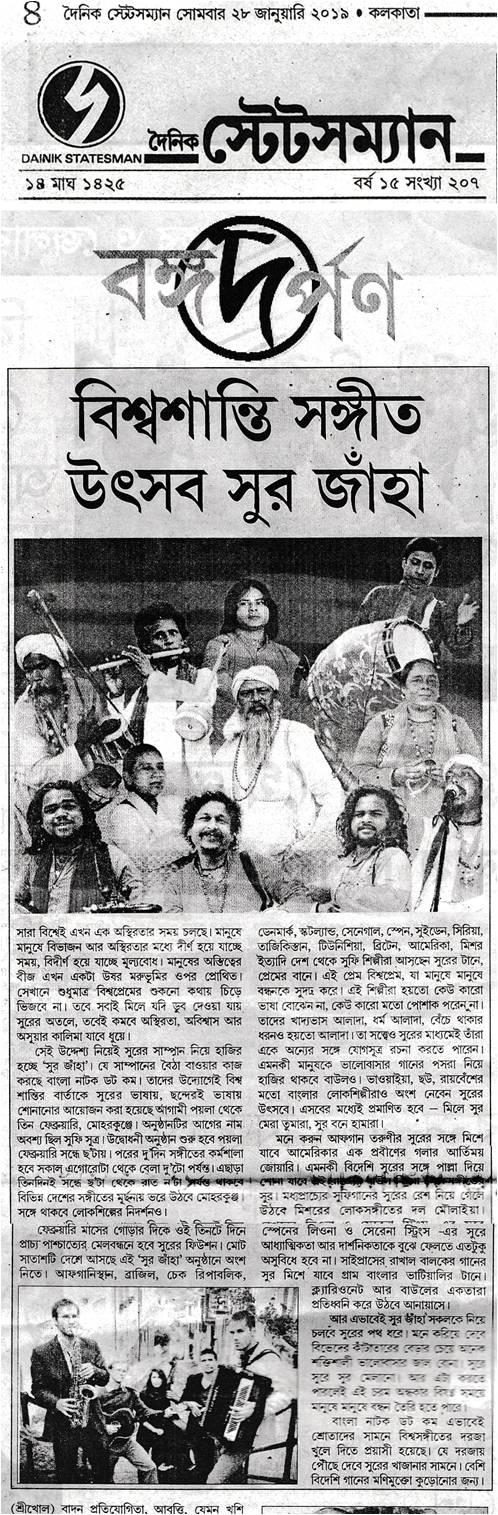 News clippings of Sur Jahan 2019_Dainik Statesman 28 January 2019
